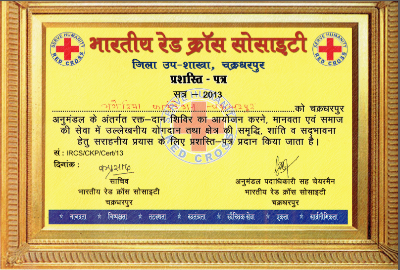 Awards and accolades bhageria foundation 3 4 certificate of appreciation to bhageria yelopaper Choice Image